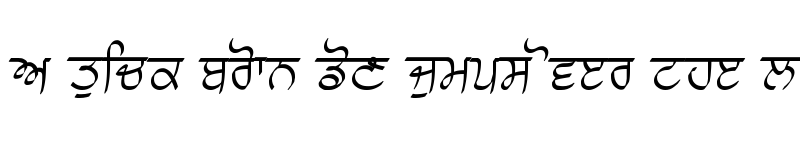 Preview of Choti Script 7 Bold Bold