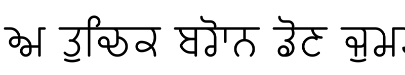 Preview of Dekho 7 Bold Bold