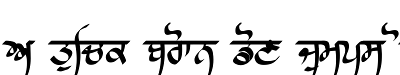 Preview of Raaj Script Thin Thin
