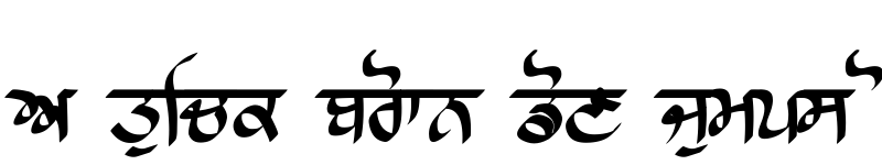 Preview of Raajaa Script Thin Thin